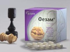 Отзывы о препарате Фезам